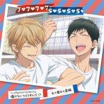 [Album] Watashi ga Motete Dousunda Igarashi & Nanashima Hen (MP3/320KB/ZIP/175MB)