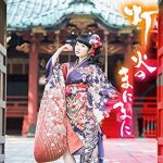 [Single] 東山奈央 – 灯火のまにまに (2018.05.30/MP3/RAR)