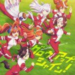 [Single] TVアニメ『ウマ娘 プリティーダービー』ED主題歌 ANIMATION DERBY 02 グロウアップ・シャイン! (2018.05.09/MP3/ZIP/320KB)