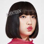 [Album] 吉田凜音 – SEVENTEEN (AAC/ZIP)