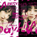 [Album] LiSA – LiSA BEST -Day-&LiSA BEST -Way- (2018.05.09/MP3/ZIP/320KB)