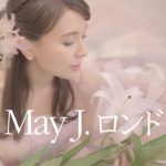 [Single] May J. – ロンド (2018.06.06/MP3/RAR)