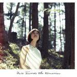 [Single] Iris (アイリス) – 明日へ (2018.06.06/MP3/RAR)