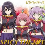 [Single] ピリペッパーズ – SPICY THE LIFE (2018.06.20/MP3/RAR)
