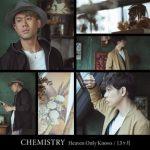 [Single] CHEMISTRY – Heaven Only Knows / 13ヶ月 (2018.06.20/MP3/RAR)
