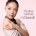 [Album] 平原綾香 – My Classics 3 (2011.03.02/MP3+Hi-Res FLAC/RAR)