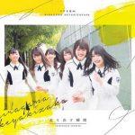 [Album] 欅坂46 – 走り出す瞬間 (2018.06.20/AAC/RAR)
