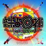 [Album] ゆるめるモ! – 音楽よ回れ!! MUSIC GO ROUND ~ゆるベスト!~ (2018.01.10/MP3+Flac/RAR)