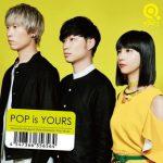 [Album] クアイフ – POP is YOURS (2018.06.06/MP3/RAR)