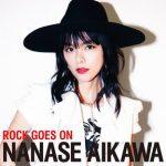 [Album] 相川七瀬 – ROCK GOES ON (2018.06.20/MP3+Flac/RAR)