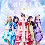 [Single] チームしゃちほこ – JUMP MAN (2018.01.10/Alac/RAR)