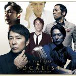 [Album] 徳永英明 – ALL TIME BEST VOCALIST (2016.08.17/MP3+Hi-Res FLAC/RAR)