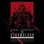 [Album] 祖堅正慶, 植松伸夫 – STORMBLOOD FINAL FANTASY XIV Original Soundtrack (2018.07.04/MP3/RAR)