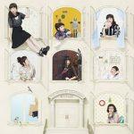 [Album] 南條愛乃 ベストアルバム THE MEMORIES APARTMENT ‐ Anime ‐ (2018.07.18/MP3/RAR)