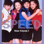 [Album] SPEED – Dear Friends (2000.03.29/MP3+Flac/RAR)