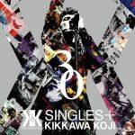 [Single] 吉川晃司 – SINGLES+ (2014.06.25/MP3+Flac/RAR)