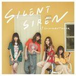 [Single] SILENT SIREN – 19 summer note. (2018.07.10/AAC/RAR)
