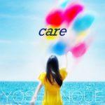[Single] 井上陽水 – Care (2018.06.08/MP3+Flac/RAR)
