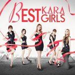 [Album] 카라 – Best Girls (2013.11.27/FLAC+MP3/RAR)