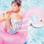 [Single] 宇野実彩子 – Summer Mermaid (2018.07.18/AAC/RAR)