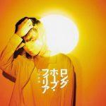 [Single] 田将暉 – ロングホープ・フィリア (2018.08.01/MP3/RAR)