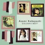 [Album] 小林麻美 – GOLDEN☆BEST (2002.11.20/MP3/RAR)
