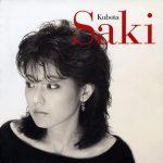 [Album] 久保田早紀 – Golden Best (2002.11.19/MP3/RAR)