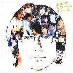 [Album] 高橋優 – 高橋優 BEST 2009-2015『笑う約束』(2015.07.22/MP3+FLAC/RAR)