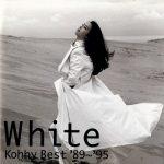 [Album] 小比類巻かほる – White Kohhy Best '89-'95 (1995.07.21/MP3+FLAC/RAR)