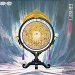 [Album] 喜多郎 – シルクロード~絲綢之路~ (1995.07.21/FLAC/RAR)