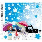 [Album] ZONE – ZONEトリビュート ~君がくれたもの~ (2011.08.10/MP3+Flac/RAR)