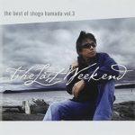 [Album] 浜田省吾 – The Best of Shogo Hamada (2010.10.06/MP3+Flac/RAR)