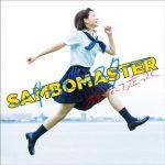 [Single] サンボマスター – 輝きだして走ってく (2018.07.20/AAC/RAR)