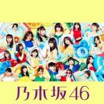 [Single] 乃木坂46 – ジコチューで行こう! (2018.08.08/MP3/RAR)