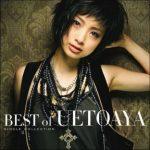 [Album] 上戸彩 – BEST of UETOAYA -Single Collection- (2006.09.20/MP3+Flac/RAR)