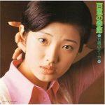 [Album] 山口百恵 – 15歳のテーマ 百恵の季節 (2004.05.19/MP3+FLAC/RAR)