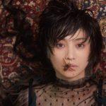 [Album] 鬼束ちひろ – ヒナギク (2018.08.22/MP3+Flac/RAR)