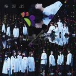 [Album] 欅坂46 – アンビバレント (2018.08.15/M4A/RAR)