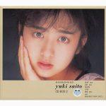 [Album] 斉藤由貴 – CD-BOX 2 (2010.09.15/MP3/RAR)