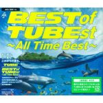 [Album] チューブ – BEST of TUBEst ~All Time Best~ (2015.07.15/MP3+Flac/RAR)