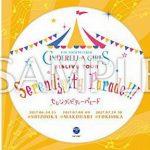 [Album] THE CINDERELLA GIRLS 5thLIVE TOUR Serendipity Parade!!! 会場オリジナルCD 2 (2018/MP3/RAR)