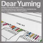 [Album] 松任谷由実 – Dear Yuming~荒井由実/松任谷由実カバー・コレクション~ (1999.09.22/MP3+FLAC/RAR)