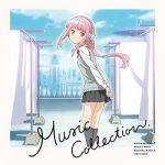 [Album] 「マギアレコード 魔法少女まどか☆マギカ外伝」 Music Collection (2018.08.22/MP3/231.9MB)