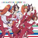 [Album] TVアニメ『ウマ娘 プリティーダービー』ANIMATION DERBY 05 (2018.09.12/MP3/RAR)