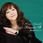 [Album] 岩崎宏美 – Dear Friends VII 阿久悠トリビュート (2014.08.27/MP3+FLAC/RAR)