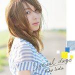 [Album] 飯田里穂 – Special days (2018.09.05/MP3/RAR)