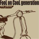 [Album] the pillows – Fool on Cool Generation (2018.09.05/MP3/RAR)