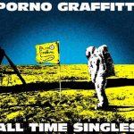 """[Album] ポルノグラフィティ – PORNOGRAFFITTI 15th Anniversary """"ALL TIME SINGLES"""" (2013.11.20/MP3+FLAC/RAR)"""