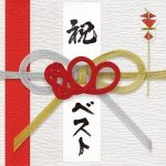 [Album] MONGOL800 – 800BEST -simple is the BEST!!- (2013.02.08/MP3/RAR)