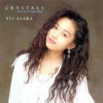 [Album] 浅香唯 – CRYSTALS ~25th Anniversary Best~ (2010.06.09/MP3+FLAC/RAR)